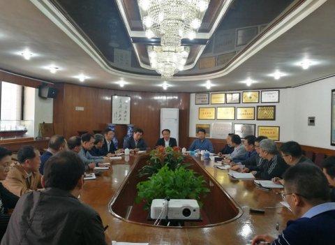 公司召开省外轮供应2018年1-9月份经营工作分析会